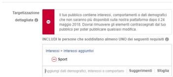 interessi facebook non disponibili