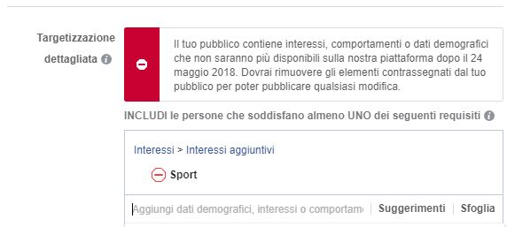interessi facebook non disponibili